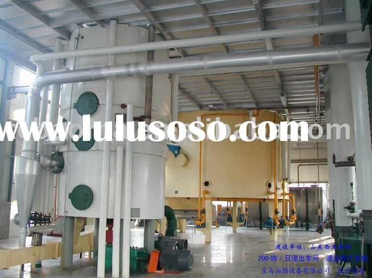 oil and fat solvent extraction equipment,rice bran oil machine