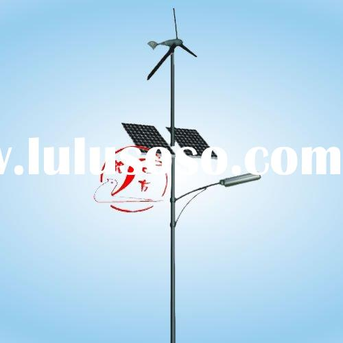 street lighting pole(solar and wind power in one)