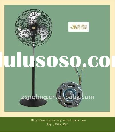 2012 New 16 inch High Velocity Domestic Fan