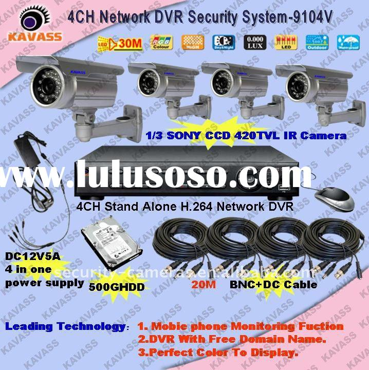 4ch network DVR security camera cctv system