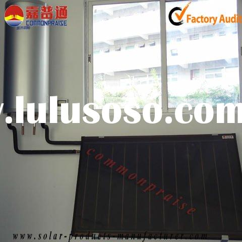 80L Balcony Mounted Solar Water Heater