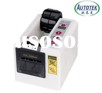AT-55 double sided tape dispenser/CE certificated