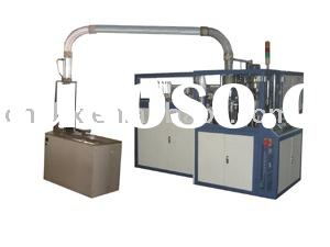 Automatic High-Speed Paper Cup Machine, Paper Cup Forming Machine
