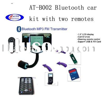 Bluetooth Handsfree Car Kit +Mic+FM+MP3 Player f8100