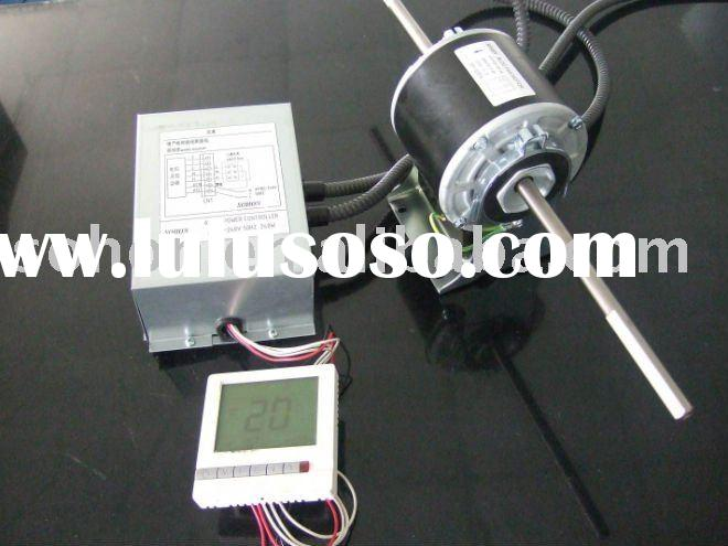 Brushless motor for fan coil unit