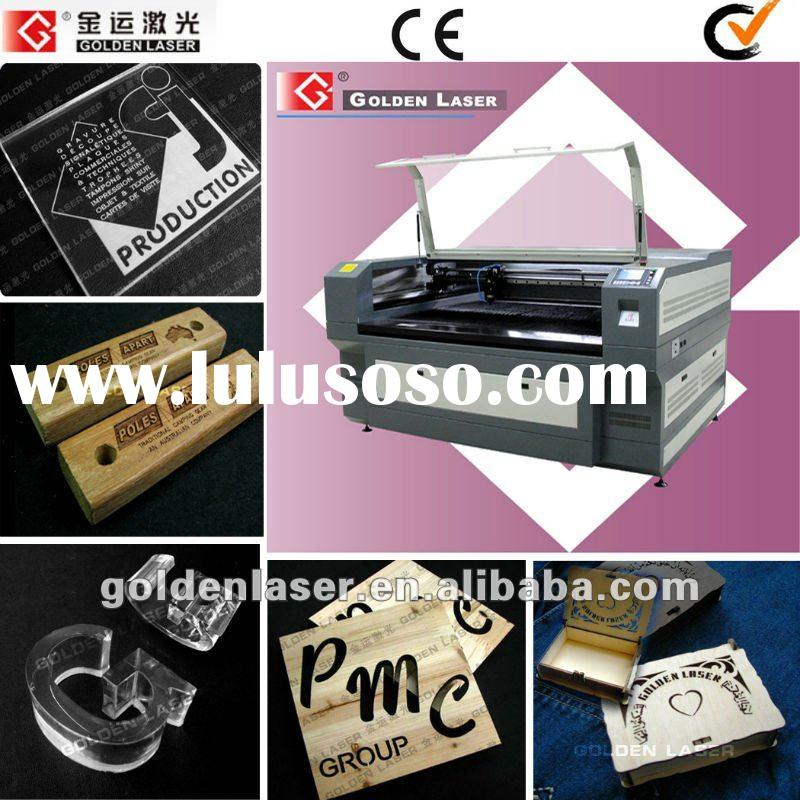 CO2 Dual Head Laser Engraving Cutting Machine