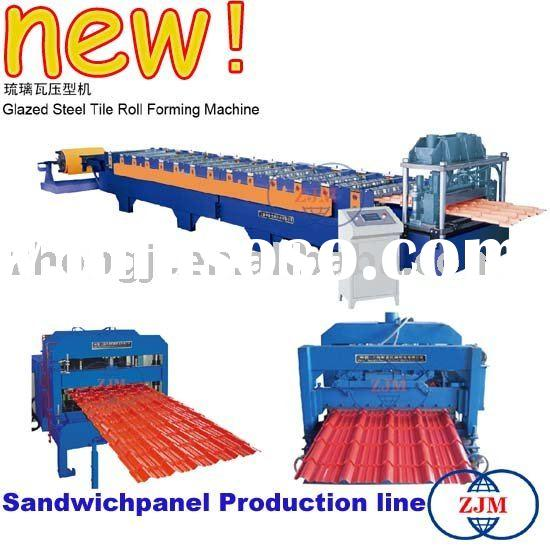 C/Z Shaped Steel Purlin Roll Forming Machine | block making machines