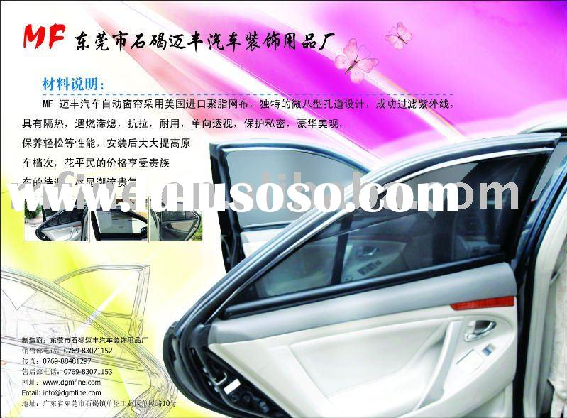 Car Curtain For Toyota Innova at competitive prices made in China