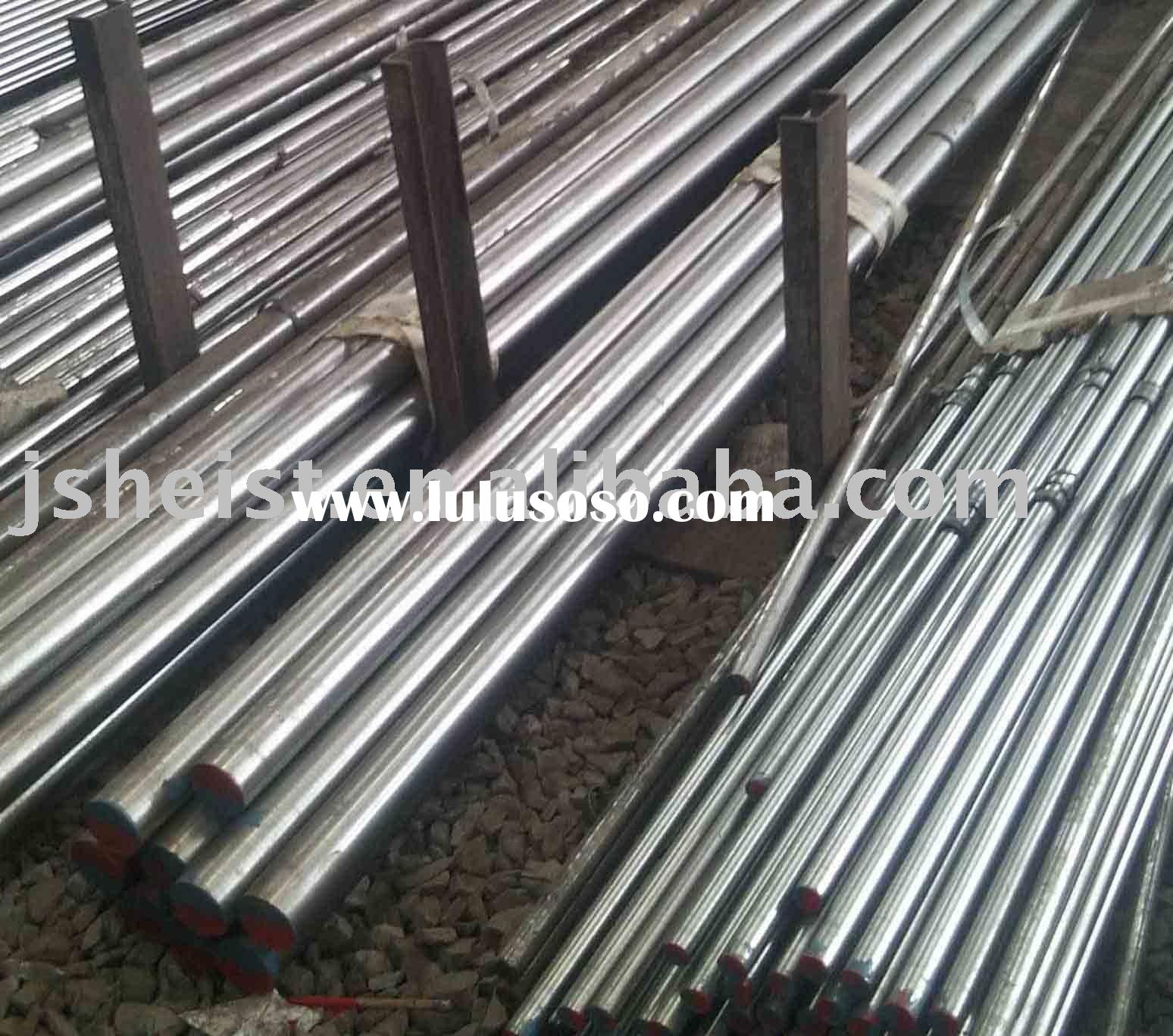 carbon structura...1020 Steel Plate