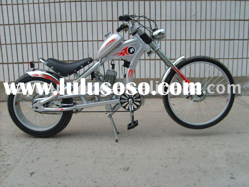 Chopper Bikes With Motor Chopper Bike Adult MOTOR