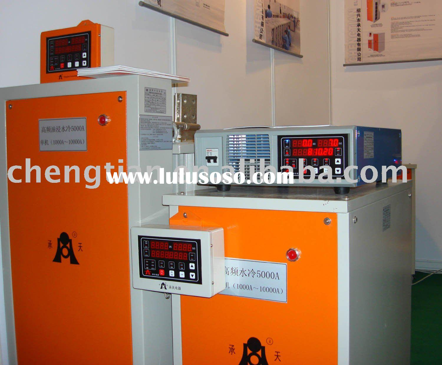 DIGITAL HIGH FREQUENCY SWITCHING POWER SUPPLY
