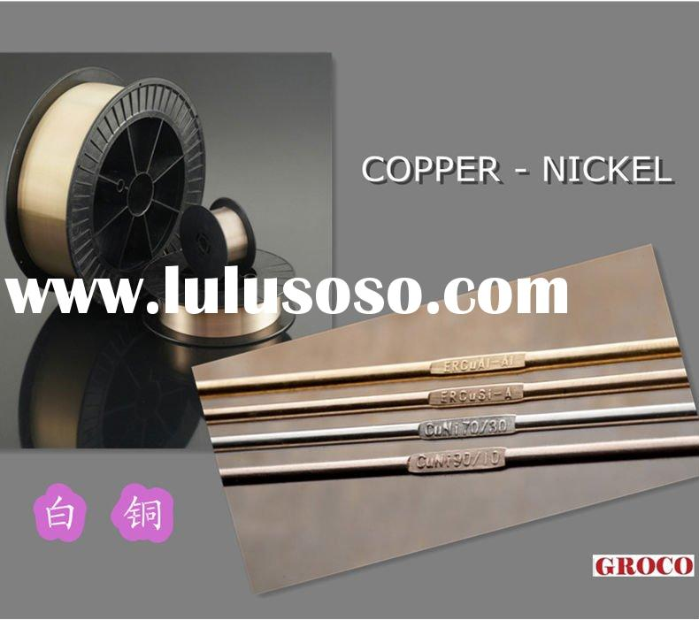 DIN 1733 SG-CuNi10Fe BS EN14640 CuNi10 Copper Nickel welding wire