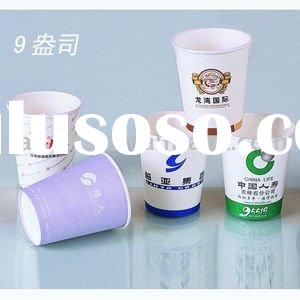 Different Types of Paper Cups