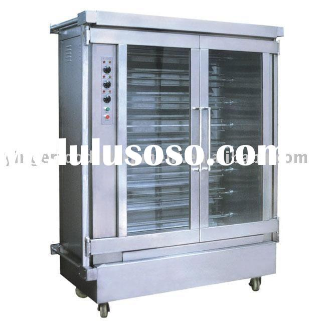 Electric Rotisserie/kitchen equipment/hotel equipment/restaurant equipment