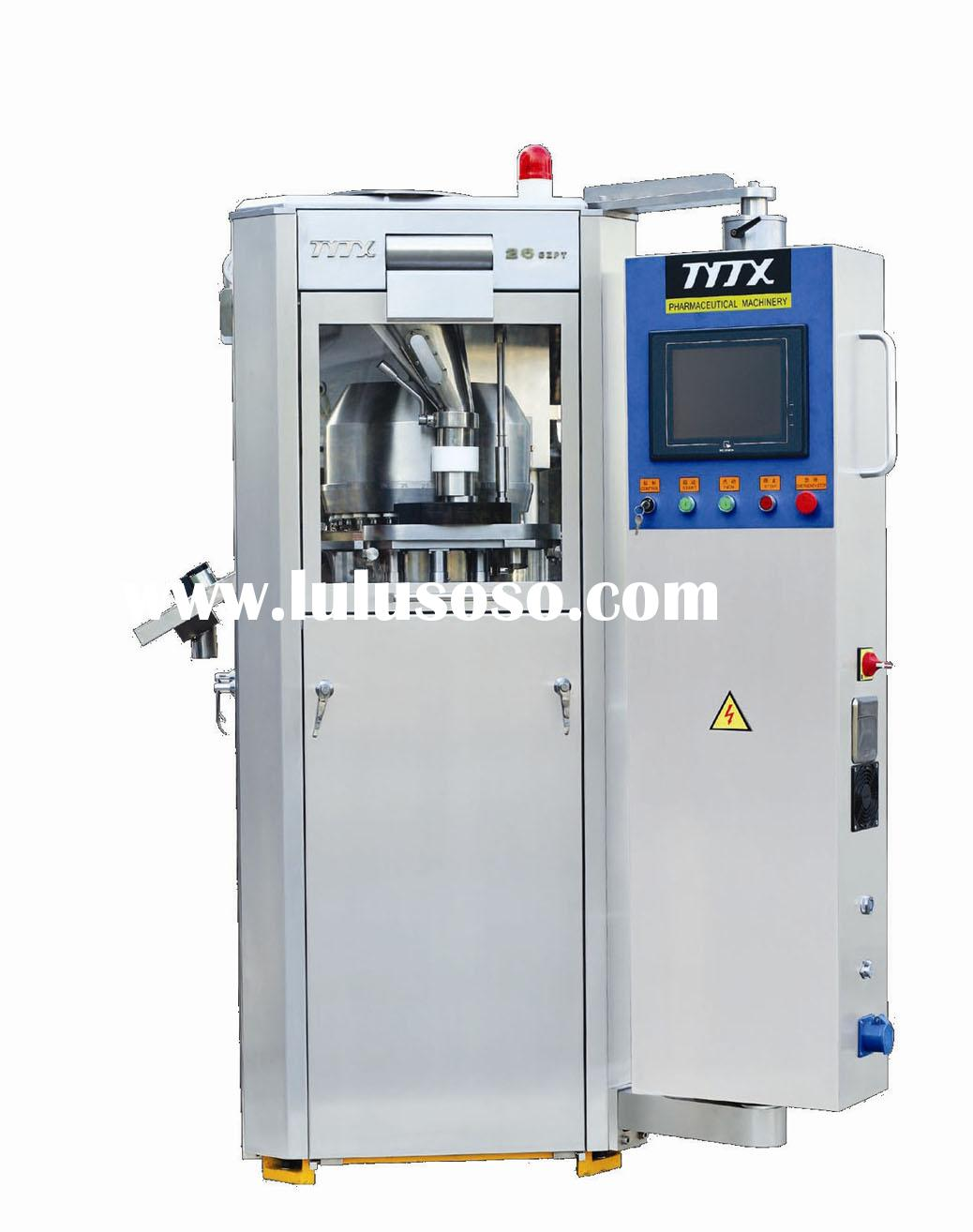 GZPT High-speed Tablet Press Machine(CE approved)