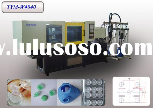 Horizontal Direct Pressure Liquid Silicone Rubber (LIM) injection molding machine