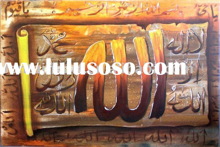 Islamic Calligraphy Oil Painting on canvas,brown,orange,yellow