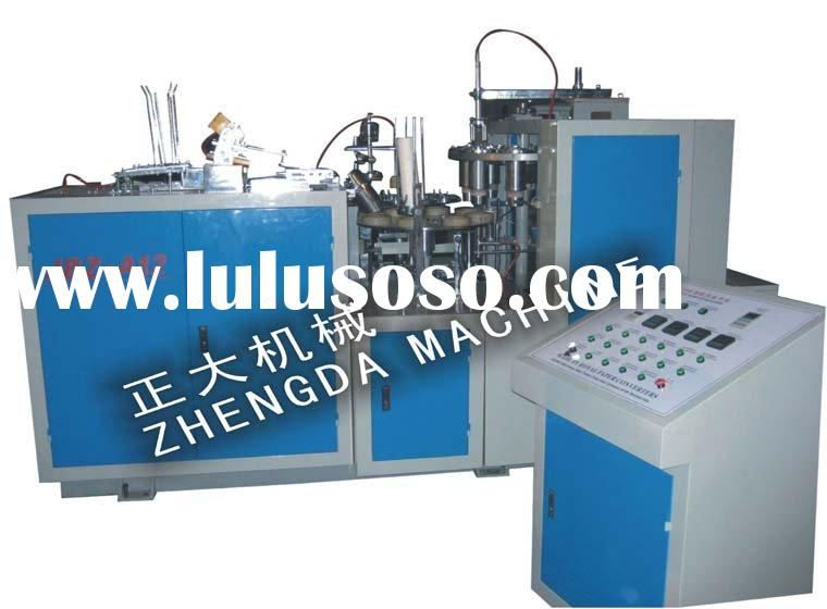 JBZ-A12 Double PE Paper Cup Machine