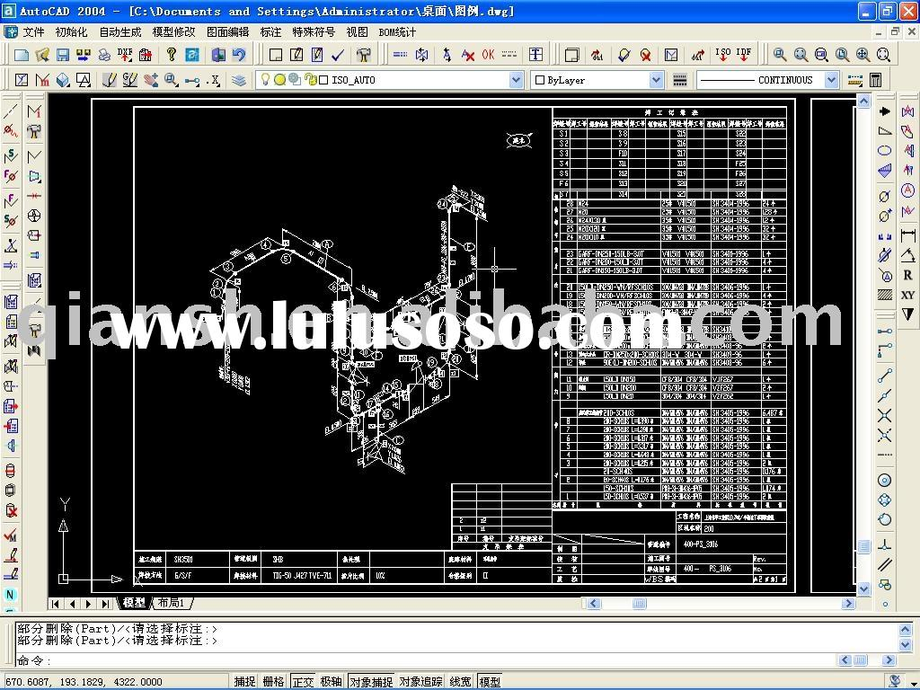 PDSOFT PIPE FABRICATION DETAIL DESIGN SOFTWARE;PIPE DESIGN VALIDATION;PLANT DESIGN SOFTWARE SYSTEM;P