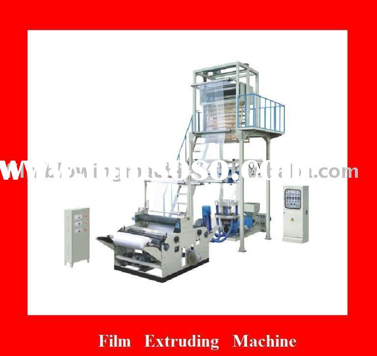 Plastic Film Blowing Machine With High Quality