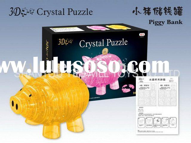 Plastic Puzzle, 3D crystal puzzle with coin bank (pig),saving bank