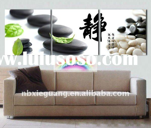 Relaxation Modern Wall Art Canvas Print