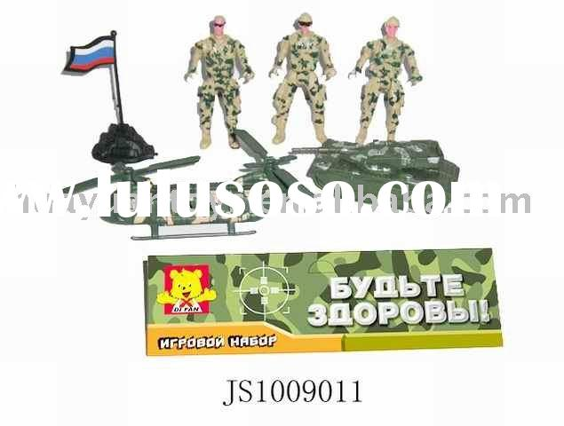 TOY MILITARY SET
