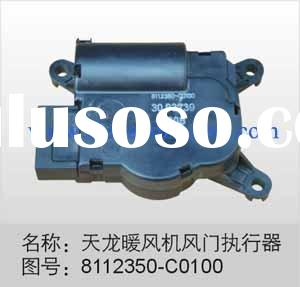 Truck Parts Fan Heater Air Damper Actuator
