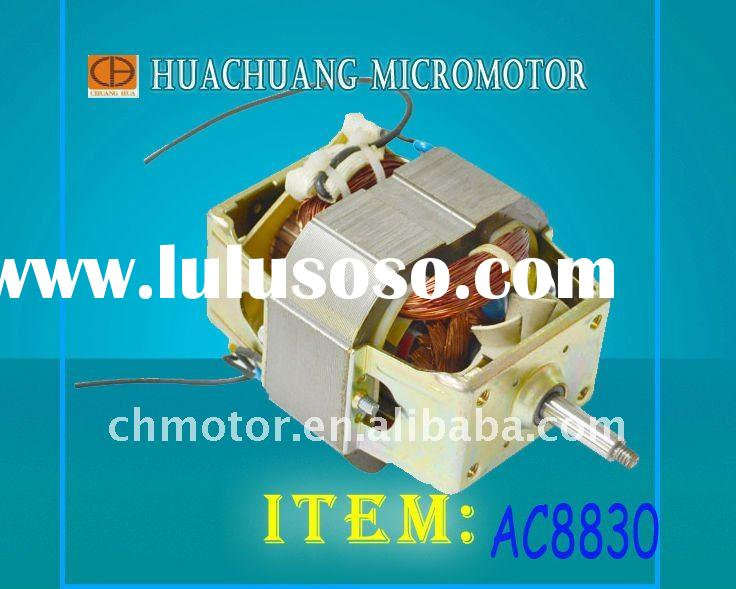 Universal AC car Motor,AC electric car motor
