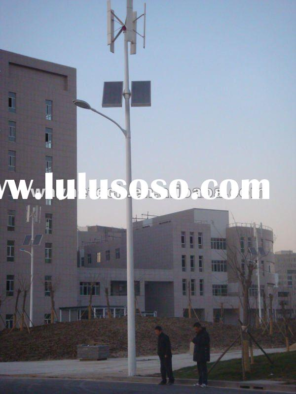 Vertical Axis Wind Turbine/wind&solar hybrid street light