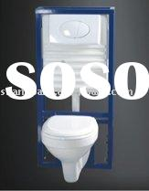 Wall mounted toilet A870 with P-trap 180mm