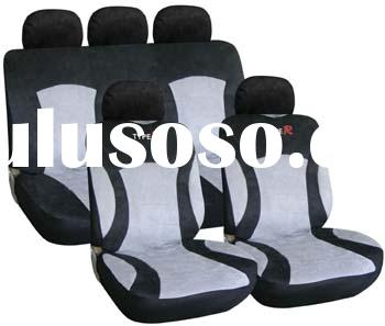 car seat cover/cushion
