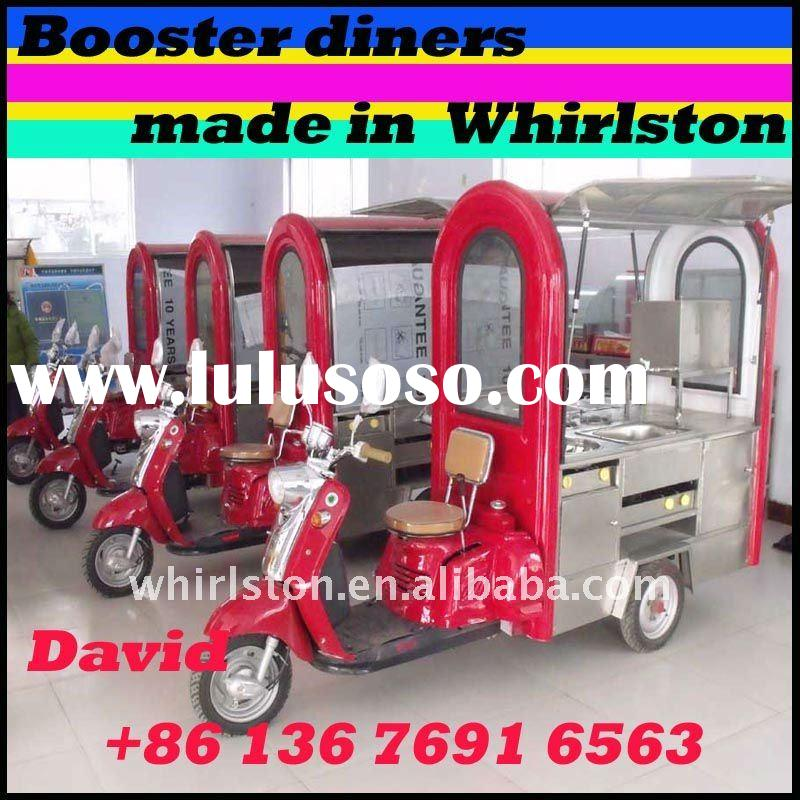 food carts for sale