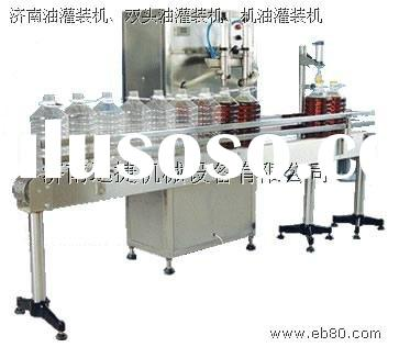oil packing machine is Automatic liquid quantitative filling machine with two heads