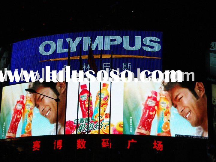 outdoor electronic sign,outdoor led screen,display panels