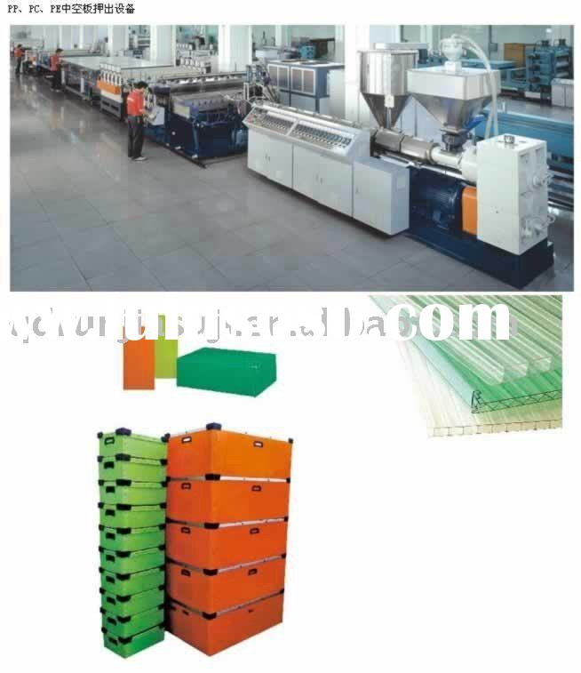 polycarbonate hollow corrugated sheet extrusion machine