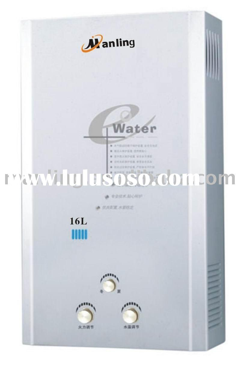 wall mounted gas water heater