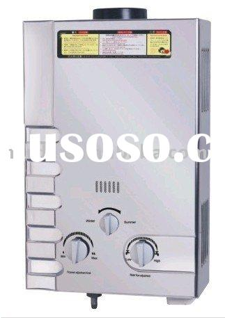 wall mounted gas water heater(ND-WH6L005)