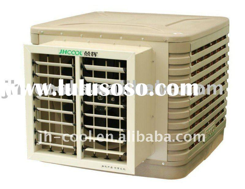Wall Mount Evaporative Cooler : Wall mounted evaporative cooler
