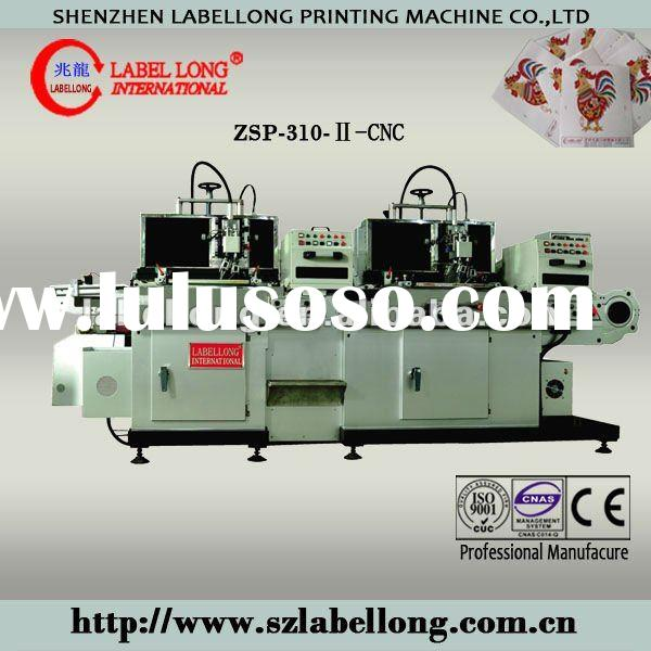 Automatic Adhesive Label Silk Screen Printing Machine