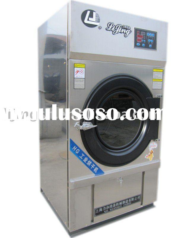 Clothes Drying Machine ~ Clothes drying machine