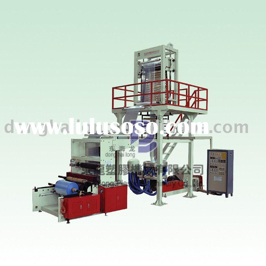 HDPE/LDPE/LLDPE Film Blowing Machines/Film Blowing Machinery/Plastic Machinery