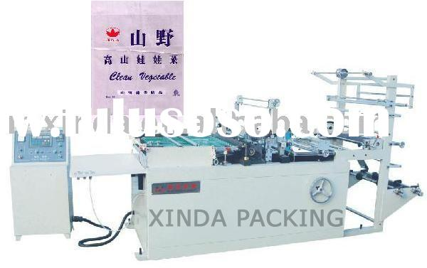 Heating sealing and cutting plastic bag making machine