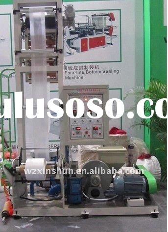 New HDPE/LDPE/LLDPE Film Blowing Machines/Film Blowing Machinery/Plastic Machinery
