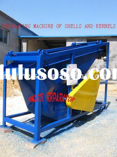 Separation of Cashew nut kernel and shells machine,Separator of Almond/Apricot/Hazel nut kenels and