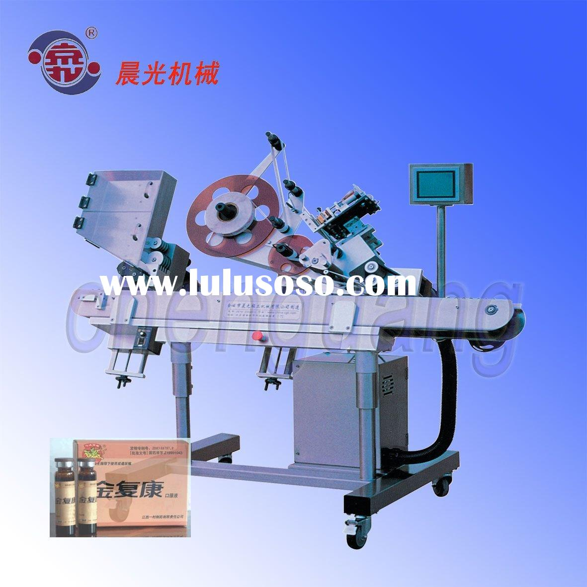 TW-2000 Horizontal Rolling Self-adhesive Vial Labeling Machine