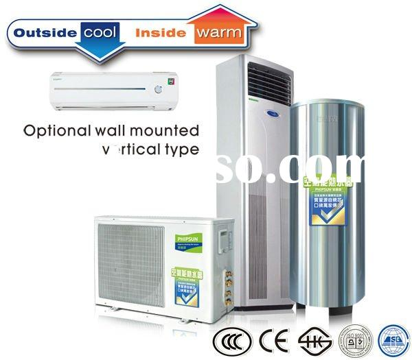 house cooling and heating system (air conditioner water heater)