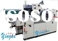 offset machine(two color offset press,four color offset press machine)