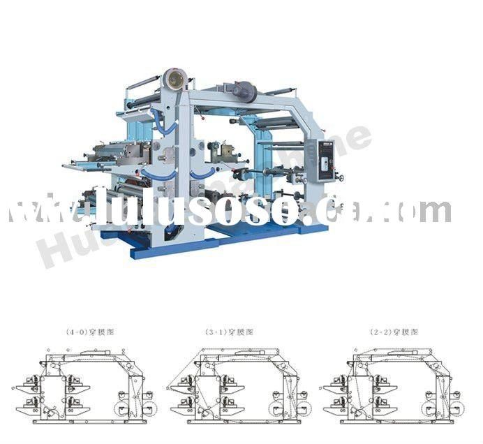 printing machine,flex printing machine,flexographic printing machine,digital printing machine