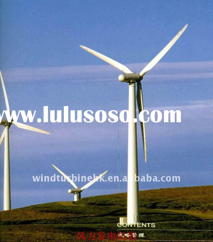 qingdao horizontal axis wind turbine 20kw wind turbine generator with permanent magnet generator